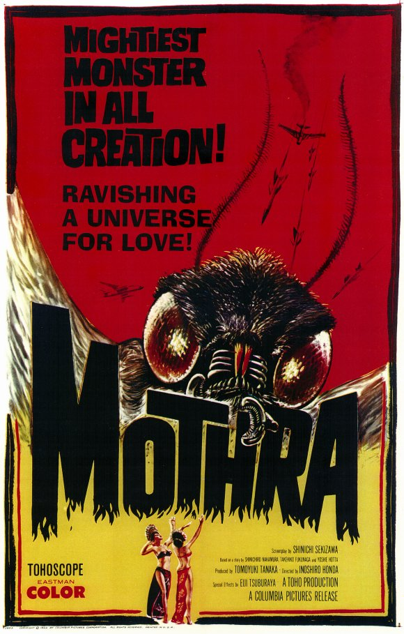 mothra us